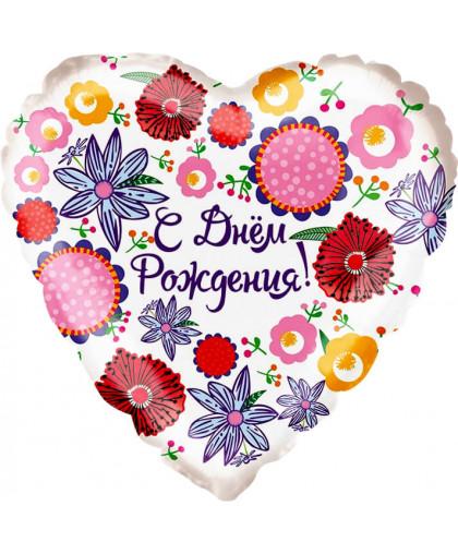 Сердце с Днем рождения (множество цветов)