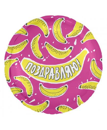 Круг Поздравляю (бананы)