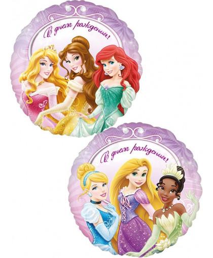 Круг принцессы