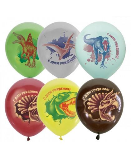 Шары Динозавры с ДР