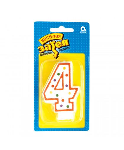 Свеча - цифра 4