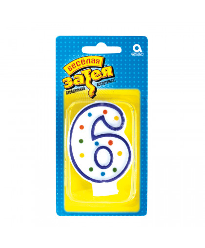 Свеча - цифра 6